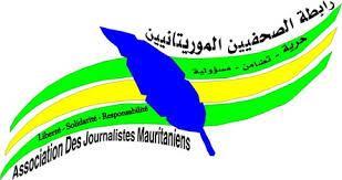 أقدم رحلة حج موريتانية(بحث )