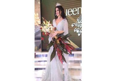 ملكة جمال الرشاقة  للعام 2017