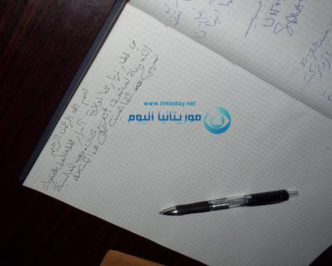 أقرؤوا ما كتبه ولد عبد العزيز في متحف اتوزيكت ….صورة
