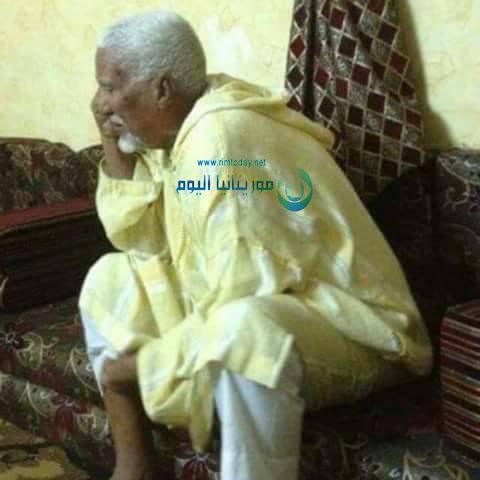 الفقيد زيني ولد محمد ولد حمادي