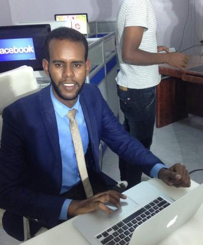 محمد الامين محمد المامي