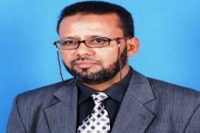 الدكتور محمد إسحاق الكنتي