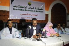 رئيس المنسقية : الدكتور محمد ولد دومان