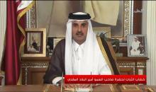 تميم يلقي خطابه (الصورة من تلفزيون قطر)