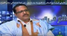 السناتور الشيخ ولد حنن