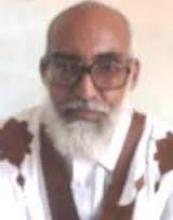 الشيخ محمد الأمين مزيد