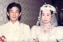 الزوجان قبل عشرين سنة..