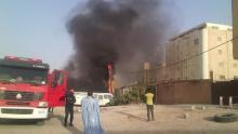 صورة الحريق المذكور