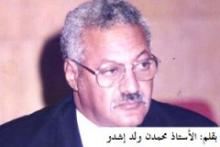 محمدن ولد أشدو