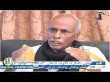 عثمان ولد أحمد عيده