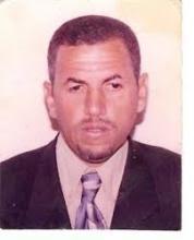 محمد سالم ولد الناهي